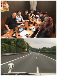 同時刻   飲み会  vs   東名高速❣️( ´∀`) 2018/06/30 13:30:39