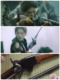 八重の桜スペンサーカービン銃。 2017/01/28 00:01:08