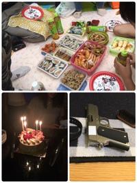 孫娘の運動会に、また娘の誕生日に❣️(´∀`) 2017/10/13 00:01:57