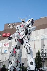 東京テレフォンショッピング