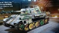 業の深い戦車