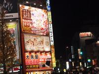 秋葉ガンショップ巡り 2016/01/18 19:16:45