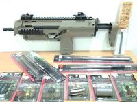 電動MP7タン はぁはぁ・・・♡ マルイ電動MP7 TANカラー&カスタムパーツ類のご紹介♪