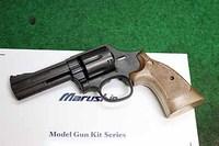 マルシン S&W M568 4インチ・HWキット