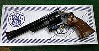 タナカ ダーティ-のM29モデルガン