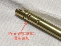 VFC HK416D GBB Gen.2 ホップ大改修
