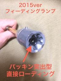 VFC GBB 416/M4 調整②