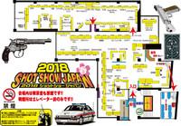 ミリタリー物販イベント「ショットショージャパン2018春」会場内配置図が公開