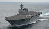海上自衛隊の平成 24 年度計画ヘリコプター搭載護衛艦 (24DDH) は「かが」と命名