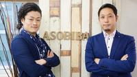 ASOBIBA、協業参画法人を募集。年間総利用者 10 万人を計画、欧米・アジアなど海外進出も視野に