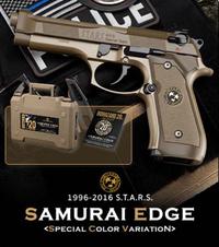 「東京マルイ×BIOHAZARD」サムライエッジ 20 周年記念、完全限定生産で特別カラーモデルの発売が決定