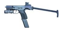ブリュッガー&トーメ社の新型ハンドガン「Universal Service Weapon(USW)」の画像がリーク
