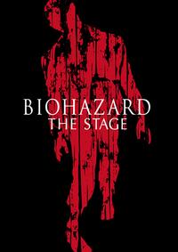『BIOHAZARD THE STAGE』舞台公演の出演キャストが決定