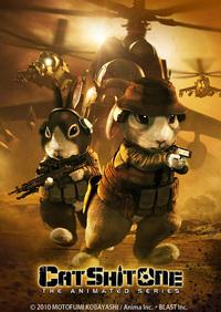 戦争アクション CG アニメ「CAT SHIT ONE」が iTunes Store で販売配信開始