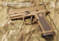 デンマーク国防軍の新制式ピストルに『SIG P320 X-Carry』が選定