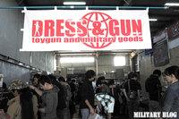 Dress&Gun主催、第2回ガレージセール&シューティングマッチ開催