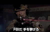 「ザ・ロック」ドウェイン・ジョンソンが元FBI・HRT隊長役で出演。アクション映画『スカイスクレイパー』