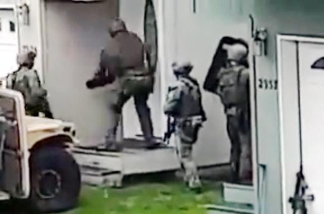 FBI アラスカ SWAT
