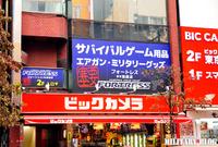【PR】フォートレス東京池袋店 11/1 グランドオープン!!