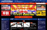 【PR】サバゲ屋・フォートレス、通販サイトをリニューアル&記念セールを開催中!