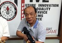 台湾エアソフトメーカー「G&Gアーマメント」の社長が違法な玩具銃の供給で懲役2年8ヶ月の判決