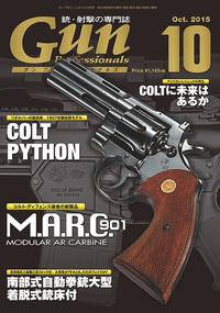 月刊 Gun Professionals 2015 年 10 月号が発売