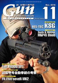 月刊 Gun Professionals 2016 年 11 月号が本日発売