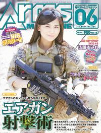 月刊アームズマガジン 2016 年 6 月号 好評発売中