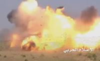 イエメンでフーシ (Houthi) 戦闘員がサウジアラビアの装甲兵員輸送車を鹵獲。車両の一部始終撮影後に爆破