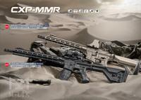マグプル社から正式承認済の「M-LOK」に対応したICSエアソフトの新製品「CXP-MMR」シリーズ