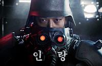 アニメーション映画『人狼 JIN-ROH』(原作:押井守)が韓国で実写版リメイク。今夏に公開予定