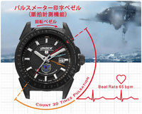 空自・航空救難団の精鋭メディックに専用の腕時計を!ケンテックスが出資者募集キャンペーンを始動
