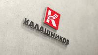 カラシニコフ・コンツェルン、サバイバルゲーム団体とエアソフトガンの共同開発で合意
