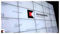 カラシニコフ社が商標権の侵害で国内のエアソフトショップに賠償請求の書簡を送付
