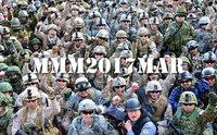 現用戦シナリオイベント「MMM2017MAR」が過去最大規模で開催
