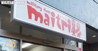 【PR】アキバの装備・パーツ専門店マイトリーが移転リニューアル!