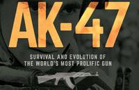 ソ連時代の特殊部隊員が綴る「AK-47」解説書籍が発売