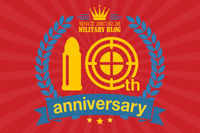 ミリブロ創設10周年のご挨拶