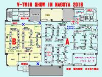10/29・30 開催、名古屋ミリタリー物販イベント「V-twin Show」のブース配置図が公開