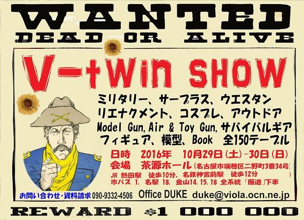 名古屋 V-Twin Show