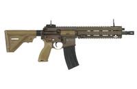 オランダ国防省が特殊部隊用に「HK416A5」を購入
