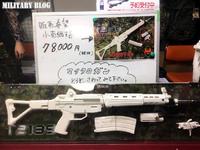 89式小銃タイプのGBB「T2189」が香港Octagon Airsoft(日本総代理ホビーショップいずも)より9月発売