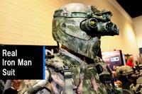 2018 年での実現は?米軍の次世代「アイアンマン」構想