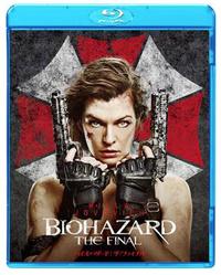 映画「バイオハザード:ザ・ファイナル」が早くも登場。ブルーレイ/DVD/デジタル、レンタルが3/22解禁