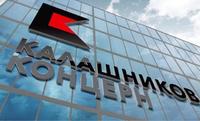 カラシニコフ社の株が民間企業へ売却。国営ロステックは依然ブロックホルダーに