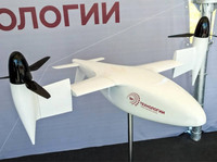 ロシアが独自に開発したティルトローター型 UAV が初飛行