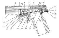 「P320ピストルには当社の特許が無断で使用されている」ステアーが米陸軍のM17に決まったシグを相手に提訴