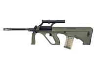 ブルパップ式自動小銃「ステアー・AUG」40周年記念モデル発売