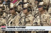 韓国陸軍UAE派兵アーク(Akh)部隊×125名の着用する先進戦闘装備「ウォリアー・プラットフォーム」が初公開