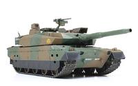 タミヤフェア 2014 開催、発売前の新製品展示で注目は大迫力 1/16 RC 陸上自衛隊「10式戦車」